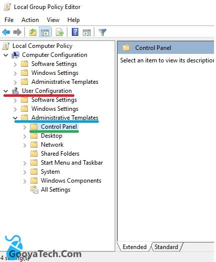 غیر فعال کردن کنترل پنل و تنظیمات ویندوز 10
