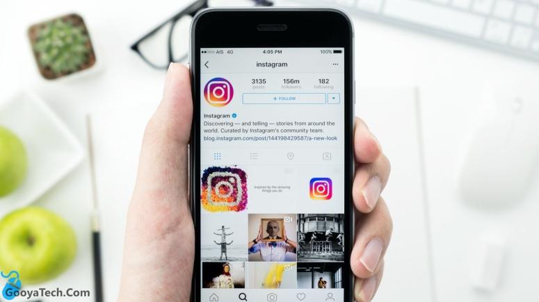 گذاشتن لینک در بیوگرافی و صفحه اینستاگرام