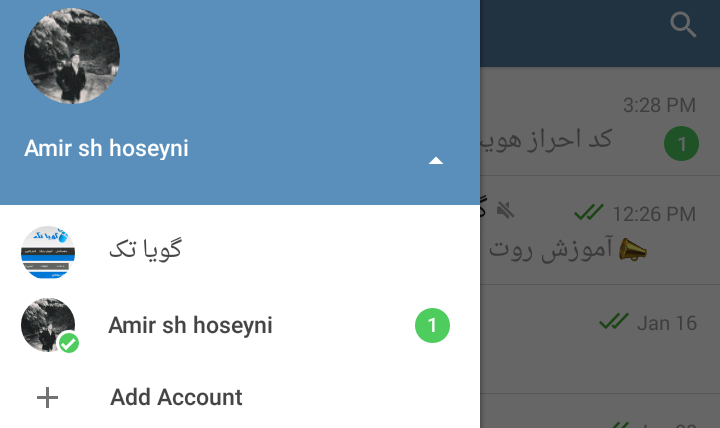 اضافه کردن اکانت جدید و استفاده همزمان در تلگرام اندروید