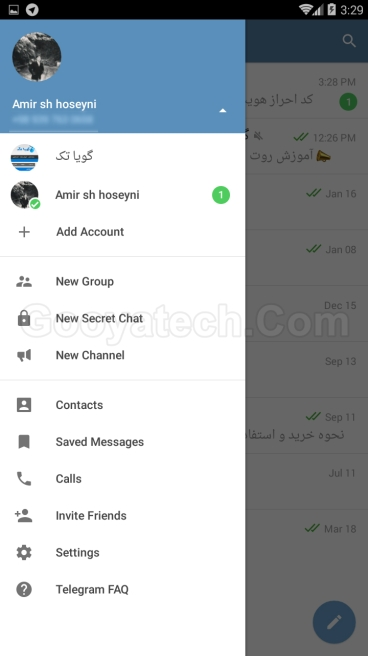 اضافه کردن اکانت جدید در تلگرام