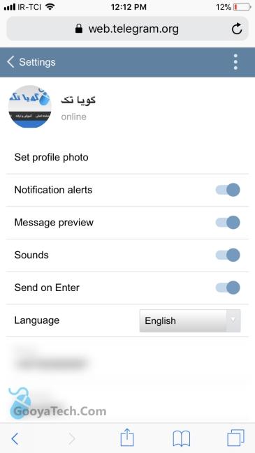استفاده از نسخه تحت وب تلگرام