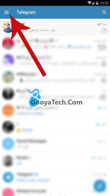 منوی تلگرام برای گذاشتن تایید دو مرحله ای تلگرام