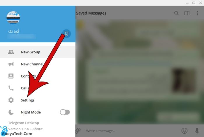 گزینه تنظیمات تلگرام دسکتاپ