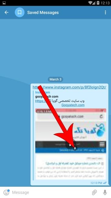 دانلود عکس اینستاگرام با تلگرام