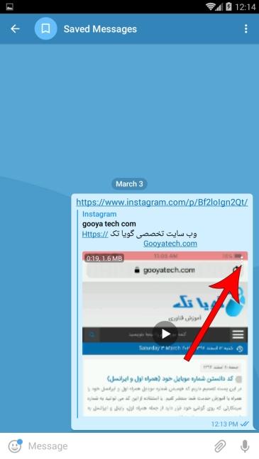 دانلود پست های اینستاگرام از طریق تلگرام