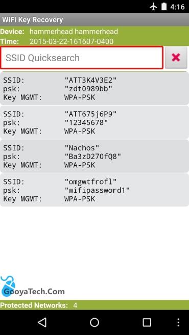 جستجوی سریع در برنامه رمز وای فای