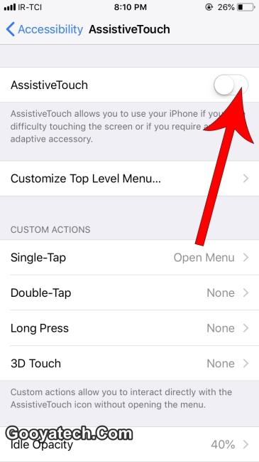 فعال کردن AssistiveTouch در آیفون