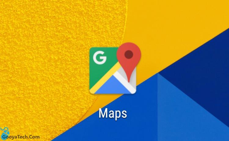 آموزش دانلود نقشه های گوگل مپ برای استفاده بدون اینترنت