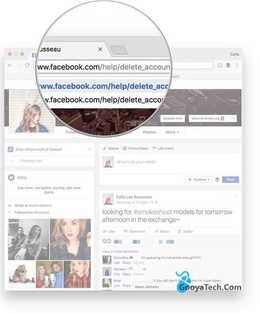 پاک کردن دائمی فیسبوک