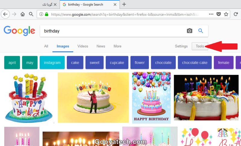 جستجوی گیف در گوگل