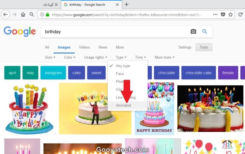 جستجوی تصاویر متحرک یا گیف در گوگل