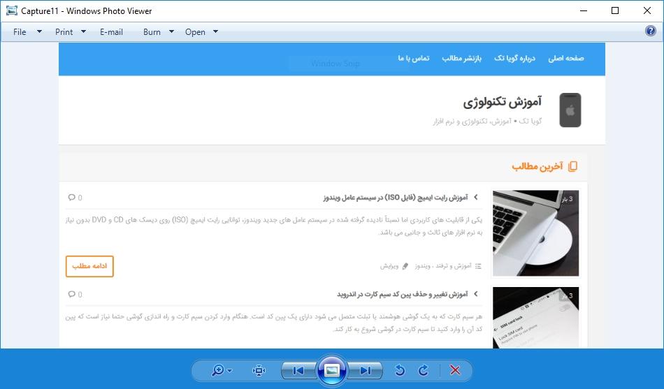 فعال سازی نرم افزار مشاهده عکس Windows Photo Viewer در ویندوز 10