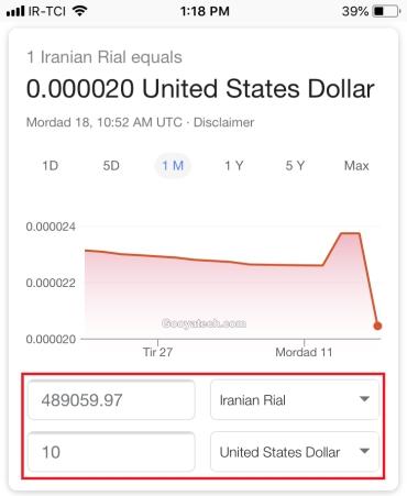 تبدیل ریال ایران به دلار آمریکا با تبدیلات ارزی گوگل