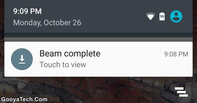 اعلان با عنوان Beam complete