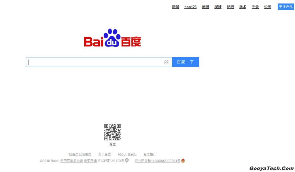 معرفی موتور جستجوی بایدو (baidu)